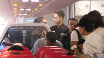 Qantas Is Hiding Cheap First Class Seats on Airbnb